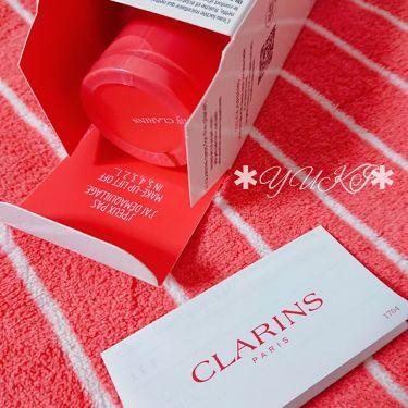 マイクラランス  ミセラークレンジングミルク/CLARINS/ミルククレンジングを使ったクチコミ(3枚目)