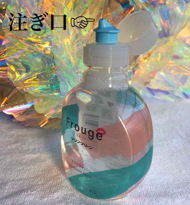 Frouge(フルージュ)/Frouge/マウスウォッシュ・スプレーを使ったクチコミ(2枚目)