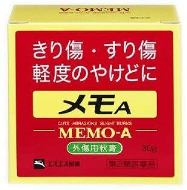 メモA(医薬品) エスエス製薬