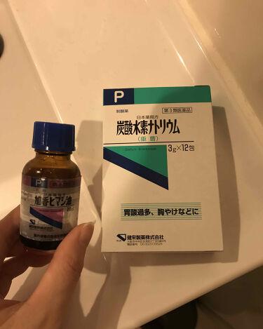 加香ひまし油(医薬品)/日本薬局方/その他を使ったクチコミ(4枚目)