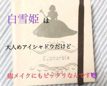 TCB童話シリーズ『白雪姫をモチーフにしたアイシャドウ』/cosme play/パウダーアイシャドウを使ったクチコミ(1枚目)