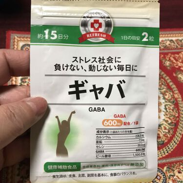 GABA/キャンドゥ/健康サプリメントを使ったクチコミ(1枚目)