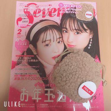 Sweet 雑誌付録/SWEET/雑誌を使ったクチコミ(4枚目)