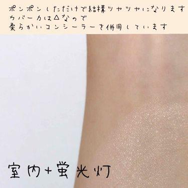 キルカバー アンプルクッション/CLIO/その他ファンデーションを使ったクチコミ(2枚目)