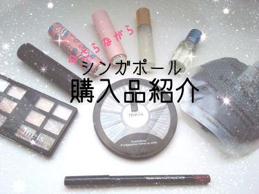 SEPHORA Colorful/SEPHORA/パウダーアイシャドウを使ったクチコミ(1枚目)