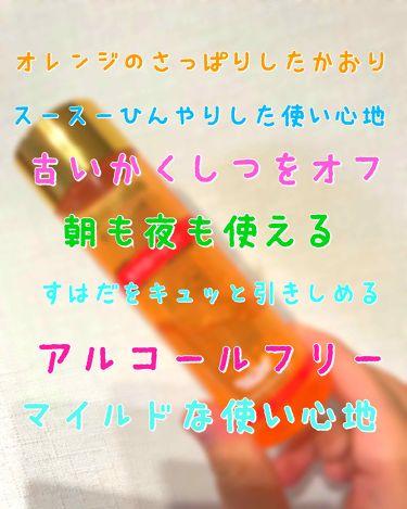 スーパー毛穴ローション/ラボラボ/化粧水を使ったクチコミ(2枚目)