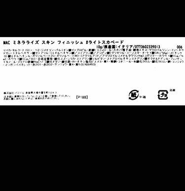 ミネラライズ スキンフィニッシュ/M・A・C/ハイライトを使ったクチコミ(4枚目)