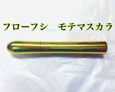 モテマスカラ NATURAL 2/UZU BY FLOWFUSHI/マスカラを使ったクチコミ(1枚目)