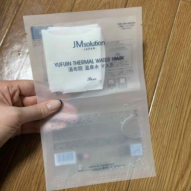 湯布院 温泉水マスク/JM Solution/シートマスク・パックを使ったクチコミ(3枚目)