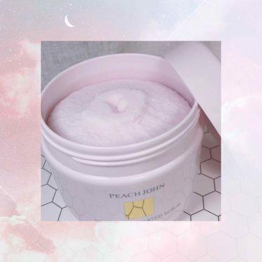 ヒップルン薬用ホワイトクリーム/PEACH JOHN/バストアップ・ヒップケアを使ったクチコミ(2枚目)