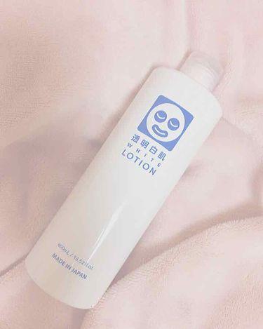 ホワイトローション/透明白肌/化粧水 by はる🐰