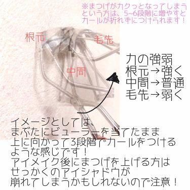 アイラッシュカーラー/SHISEIDO/ビューラーを使ったクチコミ(2枚目)