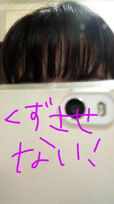まとめ髪スティック  レギュラー/マトメージュ/ヘアワックス・クリームを使ったクチコミ(1枚目)