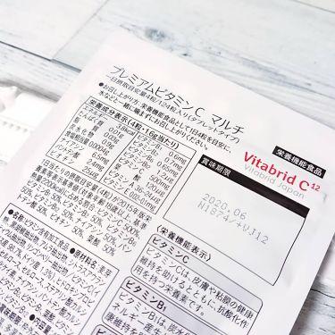 プレミアムビタミンC マルチ/ビタブリッドジャパン/健康サプリメントを使ったクチコミ(3枚目)