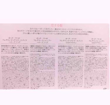 オハナ・マハロ フレグランスシャンプー<ピカケ アウリィ>/OHANA MAHAALO/シャンプー・コンディショナーを使ったクチコミ(2枚目)