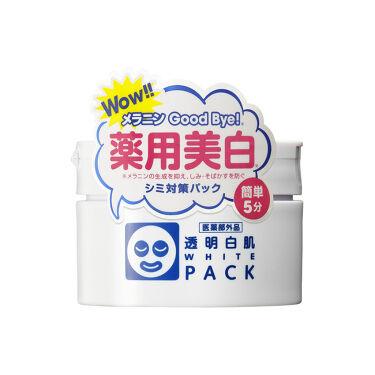 薬用ホワイトパックN 透明白肌
