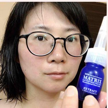MATRIX エキス/DDS/美容液を使ったクチコミ(3枚目)