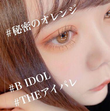 THE アイパレ/B IDOL/パウダーアイシャドウ by チャンモモ