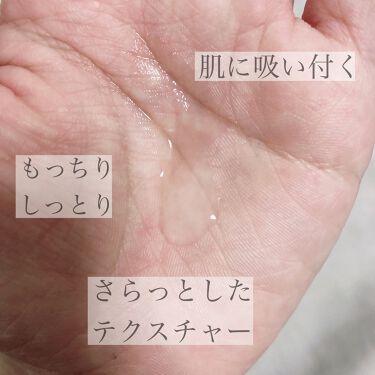 白潤プレミアム薬用浸透美白化粧水/肌ラボ/化粧水を使ったクチコミ(2枚目)