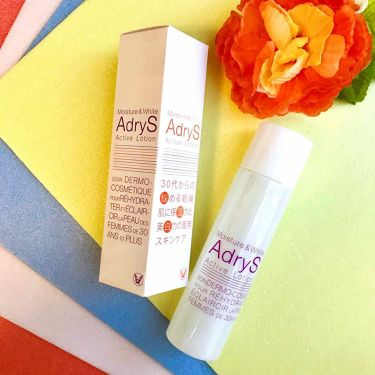 AdryS アクティブローション/大正製薬/化粧水を使ったクチコミ(1枚目)