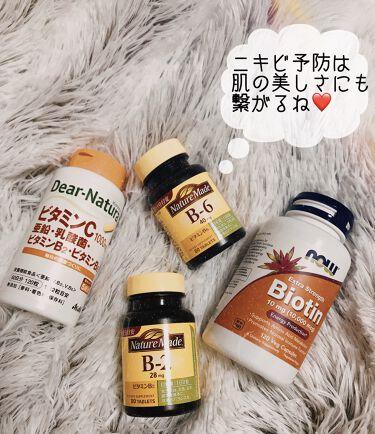 【画像付きクチコミ】ニキビ予防と、日々の食生活の栄養が偏りがちだからそれを補う為に毎日サプリメントを飲んでるんだけど、薬とサプリメントの細かい違いって曖昧なところあるなぁって感じたから、調べてまとめてみたよ❤️(参考資料:日本化粧品検定一級対策テキスト)...