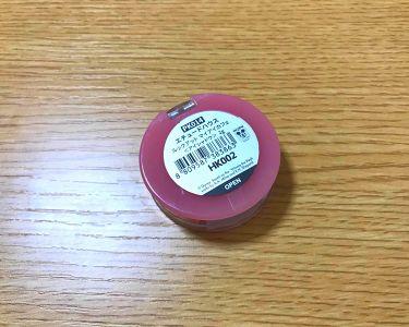 ルックアット マイアイ カフェ/ETUDE HOUSE/パウダーアイシャドウを使ったクチコミ(2枚目)