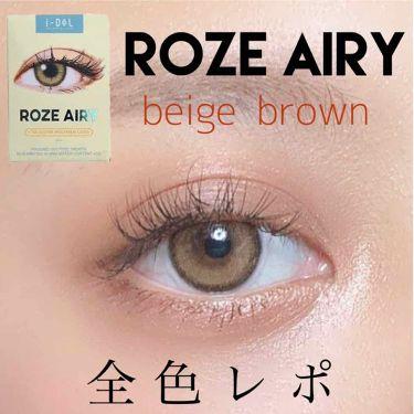 i-DOL ローゼ(Rose)ベージュブラウン/カラーコンタクト/その他を使ったクチコミ(1枚目)
