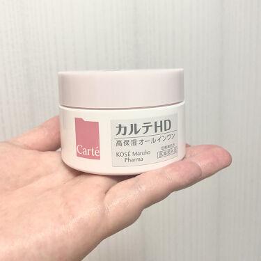 カルテHD モイスチュア インストール 高保湿オールインワン/Carté/オールインワン化粧品を使ったクチコミ(2枚目)