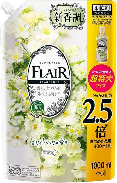フレア フレグランス ホワイトブーケの香り 詰め替え 大容量 1000ml