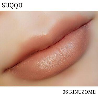 コンフォート リップ フルイド フォグ/SUQQU/口紅を使ったクチコミ(4枚目)