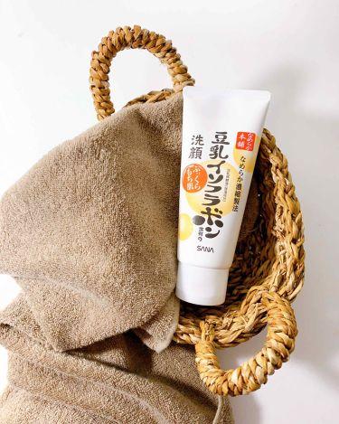 クレンジング洗顔 NA/なめらか本舗/洗顔フォームを使ったクチコミ(4枚目)
