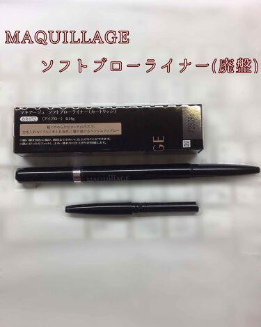 ソフトブローライナー(カートリッジ)/マキアージュ/アイブロウペンシルを使ったクチコミ(1枚目)