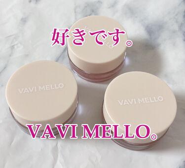 ブリンブリン アイジャム/VAVI MELLO/ジェル・クリームアイシャドウを使ったクチコミ(1枚目)
