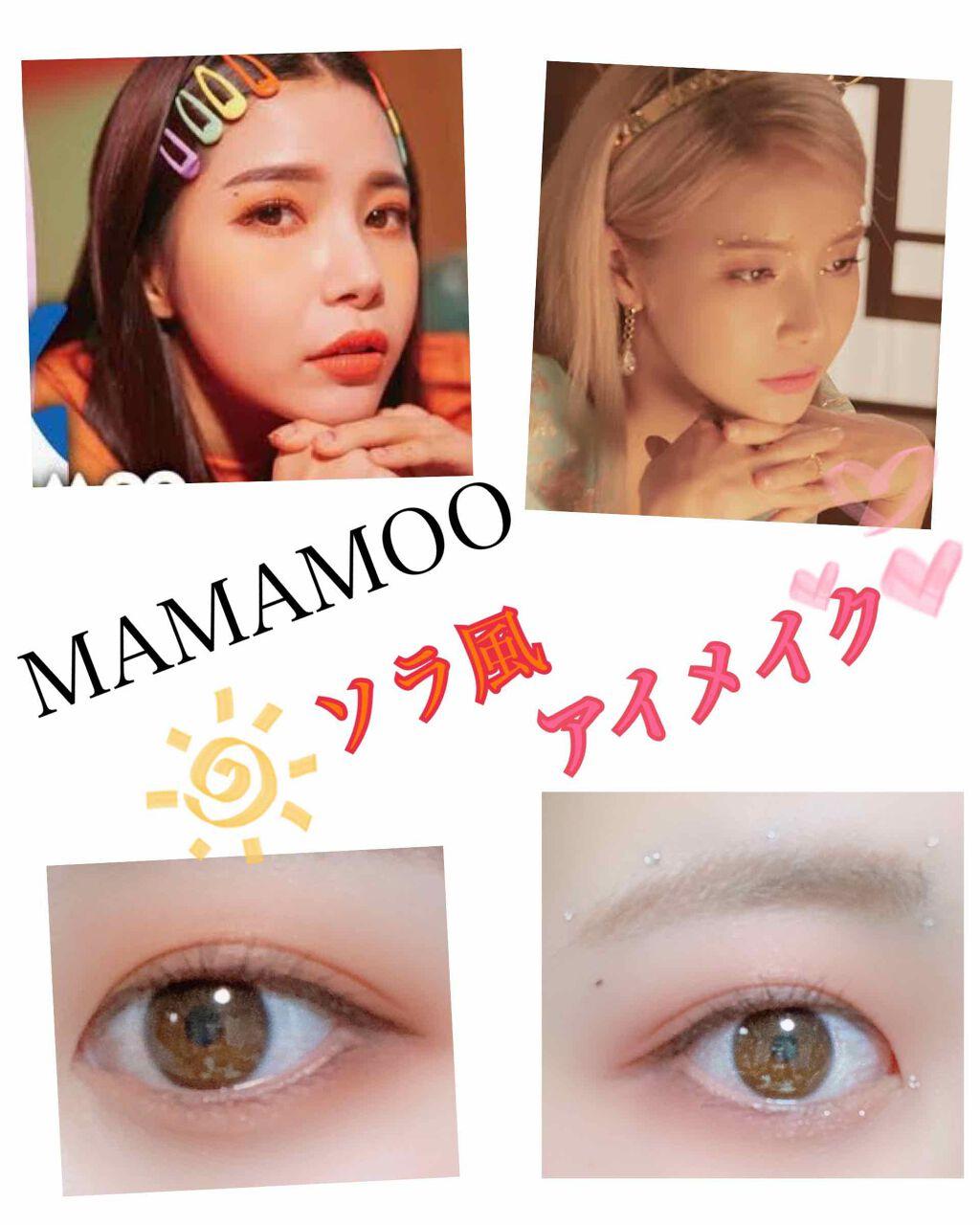Mamamoo ソラ