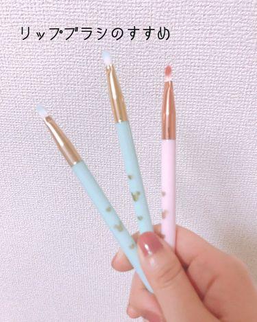 春姫 リップブラシ/DAISO/メイクブラシを使ったクチコミ(1枚目)