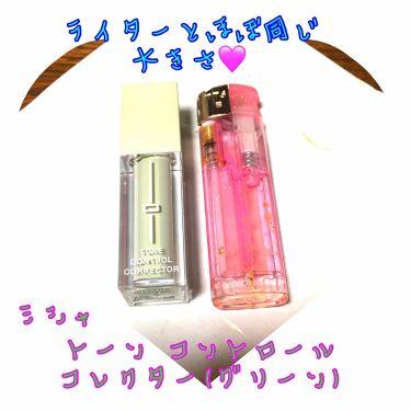 トーンコントロールコレクター/MISSHA/化粧下地を使ったクチコミ(2枚目)