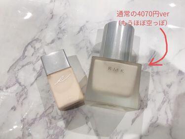メイクアップベース/RMK/化粧下地を使ったクチコミ(3枚目)