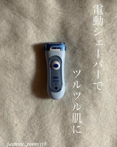 ブラウン 女性用シェーバー シルク・エピル LS 5160 R/LS5140R/ブラウン/ボディケア美容家電を使ったクチコミ(1枚目)