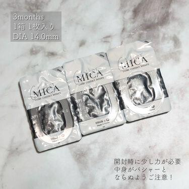 MICA.3month/NANA LENS/カラーコンタクトレンズを使ったクチコミ(4枚目)