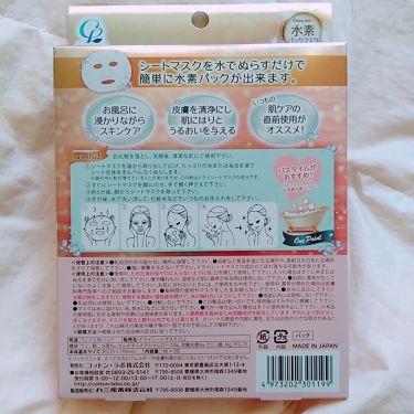 水素パックマスク/コットン・ラボ/シートマスク・パックを使ったクチコミ(2枚目)