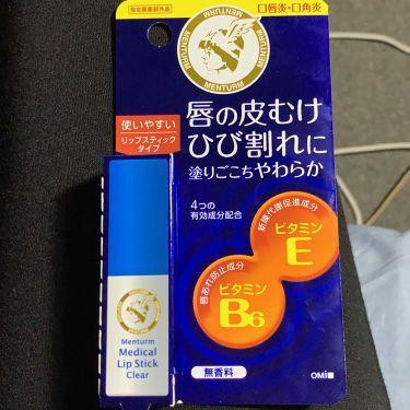 薬用メディカルリップスティックCn/メンターム/リップケア・リップクリームを使ったクチコミ(2枚目)