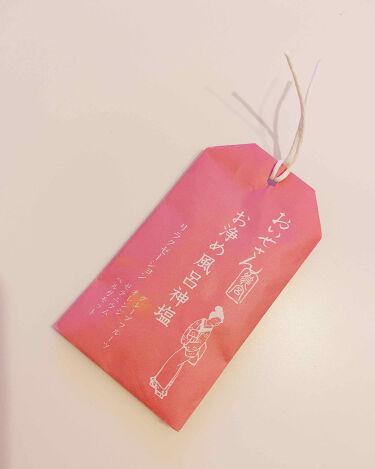 お浄め風呂神塩 リラクゼーション/おいせさん/入浴剤を使ったクチコミ(2枚目)