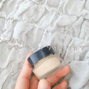 カラー メーキャップ クリーム(グリーン)/ちふれ/化粧下地を使ったクチコミ(1枚目)