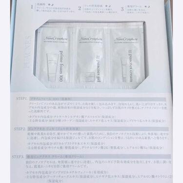 yuna*毎日投稿* on LIPS 「ナノ技術で浸透力が高いサイエンスコスメ🍀大人のトラブル肌に潤い..」(3枚目)
