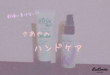 咲 彩  -  さ あ や  .  💋 さんの「深肌水深肌水<化粧水>」を含むクチコミ
