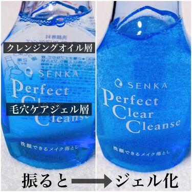 洗顔専科 パーフェクトクリアクレンズ/SENKA(専科)/クレンジングジェルを使ったクチコミ(2枚目)