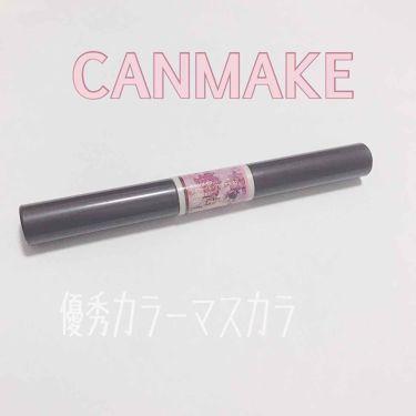 レイヤードルックマスカラ/CANMAKE/マスカラを使ったクチコミ(1枚目)