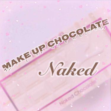 ♥ 𝒜 さんの「MAKEUP REVOLUTION(メイクアップレボリューション)/アイラブメイクアップアイラブチョコレート<パウダーアイシャドウ>」を含むクチコミ