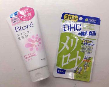 スキンケア洗顔料 スクラブin/ビオレ/洗顔フォームを使ったクチコミ(2枚目)