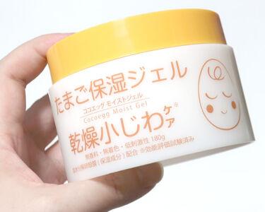 リンクルモイストジェル たまご保湿ジェル/ココエッグ/美容液を使ったクチコミ(2枚目)